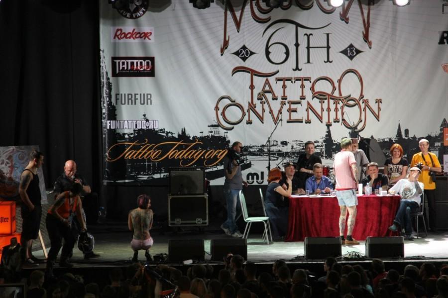 Московской тату конвенции 2013